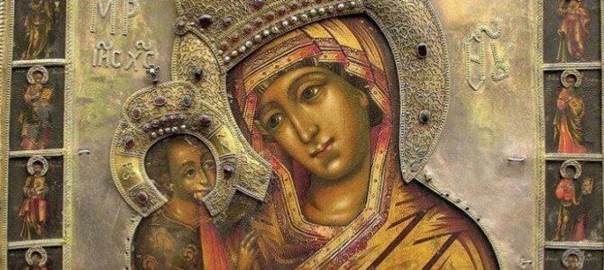 Српска Православна Црква увек уз свој народ