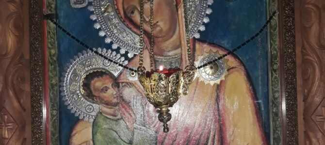 Најава: Празник иконе Мајке Божије Млекопитатељнице у Петроварадину