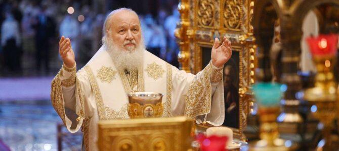 Изјава Свештеног Синода Руске Православне Цркве у вези са одлуком турских власти да преиначе статус цркве Свете Софије