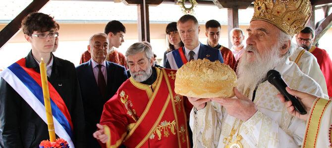 Прослављен патрон храма на Централном гробљу у Београду