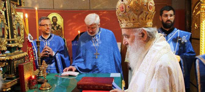 Распоред празничних богослужења патријарха Иринеја