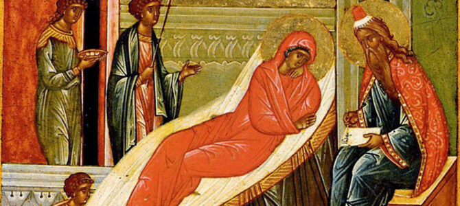 Рођење Светог Јована Претече – Ивањдан