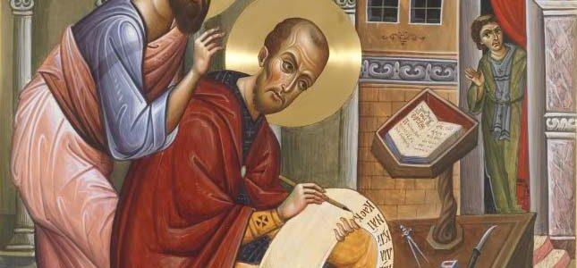 Свети Јован Златоуст: Беседа о Светом апостолу Павлу
