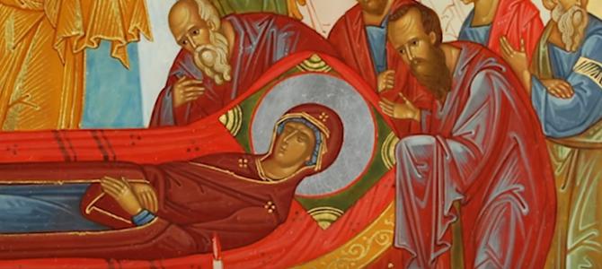 Успеније Пресвете Владичице наше Богородице и увек Дјеве Марије