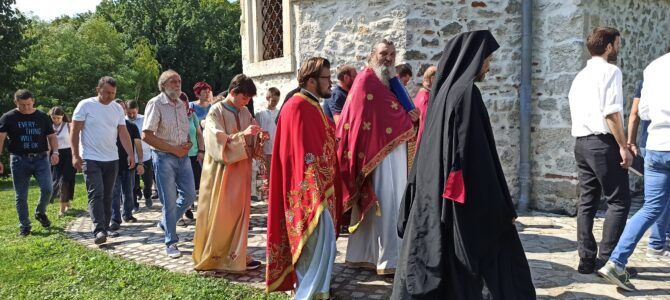 Манастир Старо Хопово прославио Светог Пантелејмона