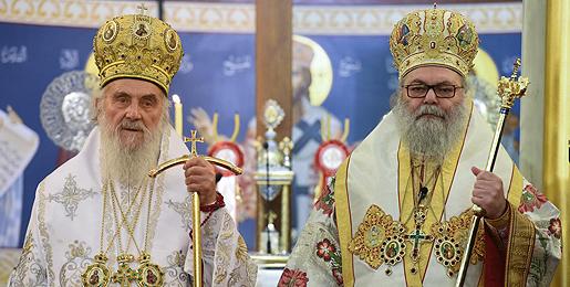 Изјава саучешћа Патријарху антиохијском и свег Истока г. Јовану