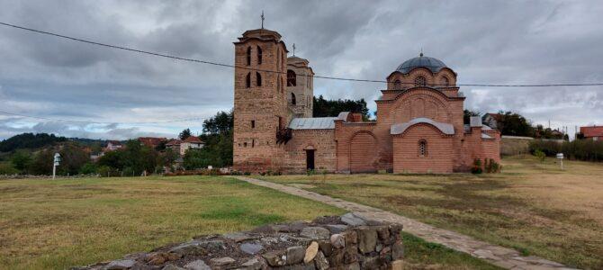 НАЈАВА: Патријарх српски г. Иринеј у посети Куршумлији