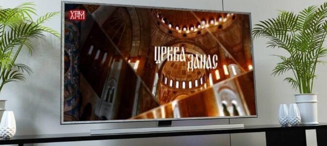Нови програмски садржаји нa ТВ Храм