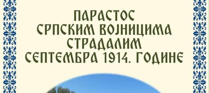 Најава: Парастос српским војницима страдалим 1914. год.
