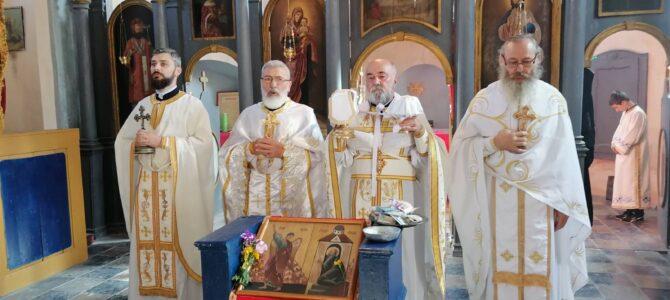 Подсећање на прославу храмовне славе у Визићу