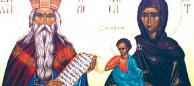 Свети пророк Захарија и Праведна Јелисавета