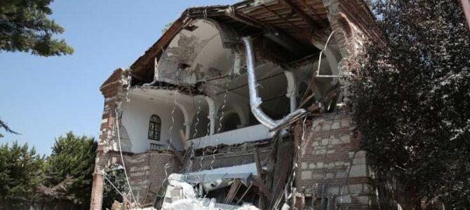 Срушена црква Свете Софије у Бурси