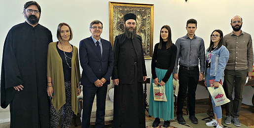Сарадња Светог манастира Хиландара и Земунске гимназије