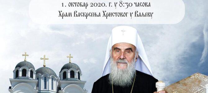 Најава: Патријарх српски г. Иринеј служи шестомесечни парастос епископу Милутину
