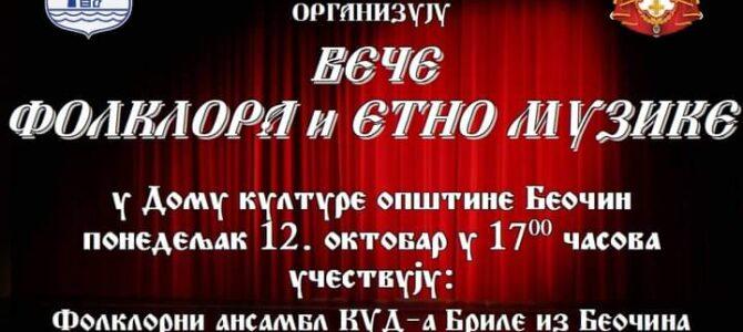 Најава: Вече фолклора и етно музике у Беочину