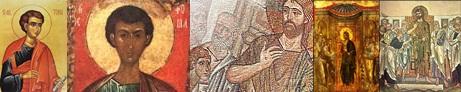 Свети апостол Тома – Томиндан