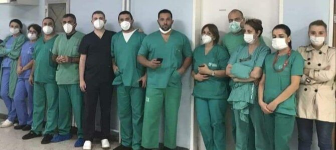Хвала вам, знамо да сте се борили: Особље КЦЦГ испратило почившег Митрополита Амфилохија