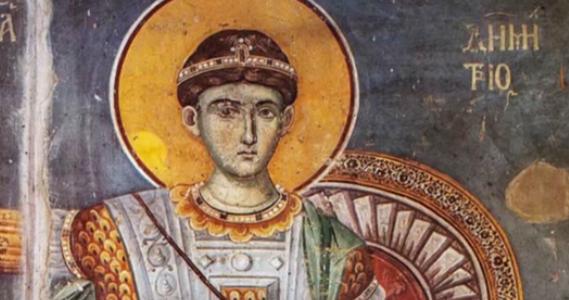 Житије Светог великомученика Димитрија Солунског Чудотворца