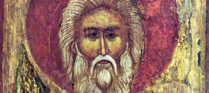 Свети Арсеније Сремац – Архиепископ српски