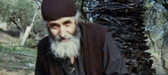 Старац Пајсије Светогорац: Данас је грех постао мода
