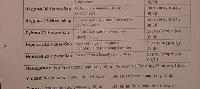 Распоред богослужења за новембар и децембар у храму Вазнесења Господњег у Руми