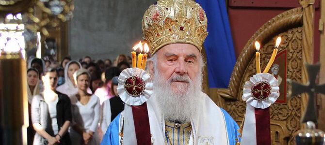Саопштење за јавност – о здравственом стању Патријарха српског г. Иринеја