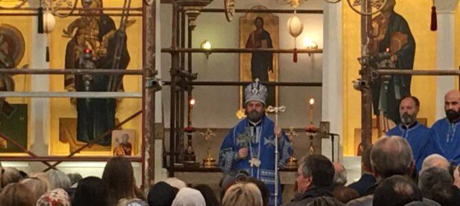 Епископ ремезијански г. Стефан богослужио у храму Светог Димитрија на Новом Београду