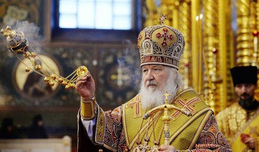 Саучешће Предстојатеља Руске Православне Цркве поводом упокојења Патријарха српског Иринеја
