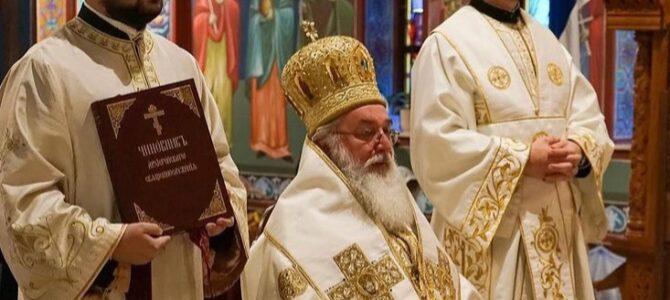 Прослављен празник Светог Мардарија у манастиру Светог Саве у Либертивилу