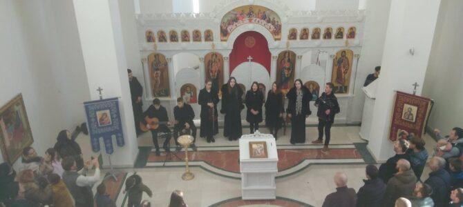 Хуманитарни концерт у Сурчину