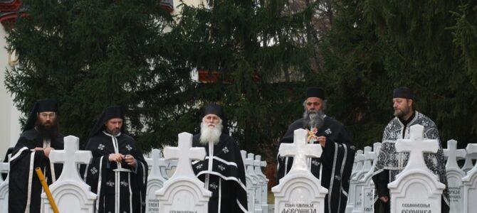 Схиигуманија Февронија сахрањена у манастиру Гргетег