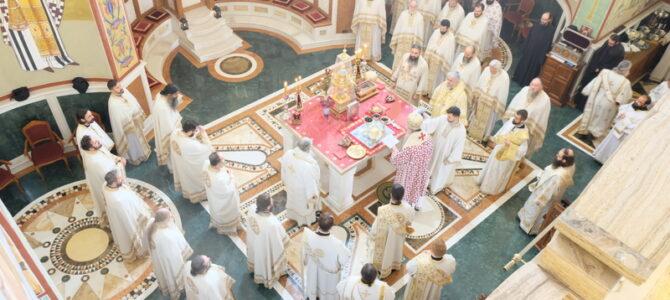 Четрдесетодневни помен митрополиту Амфилохију