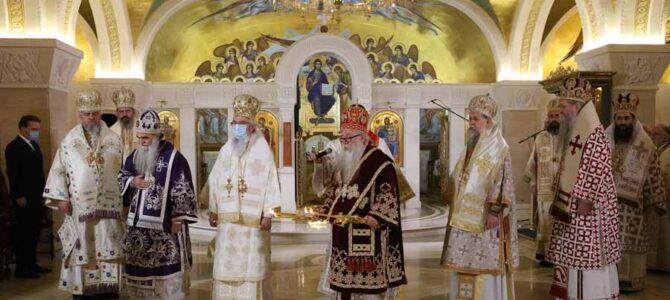Света литургија и четрдесетодневни парастос блаженопочившем Патријарху српском Иринеју