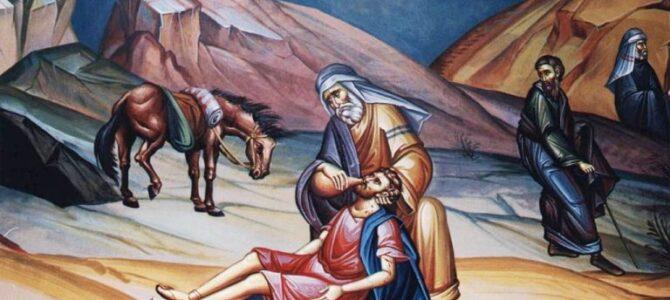 Свети Јован Златоусти: Разјашњење приче о Милостивом