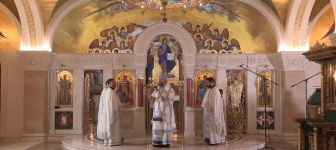 Епископ Стефан богослужио у крипти храма Светог Саве