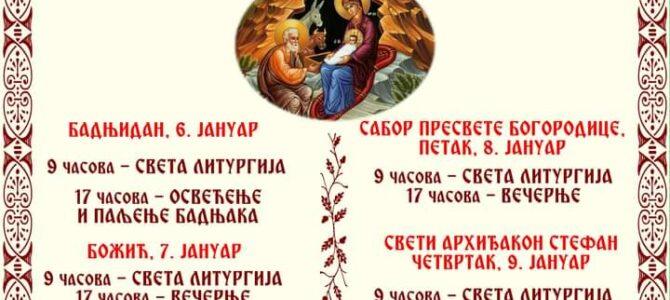 Распоред богослужења у храму Светог Кирила и Методија у Сремској Митровици