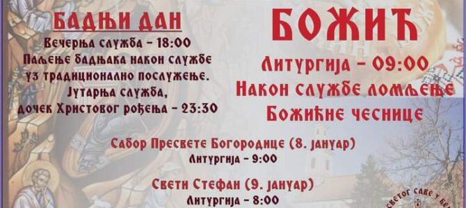 Распоред богослужења у храму Светог Саве у Бечмену