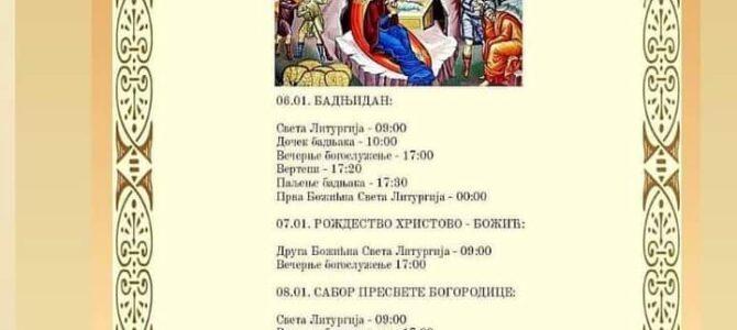Распоред богослужења у храму Светог архангела Гаврила у Лаћарку