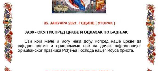 Распоред богослужења у храму Сретења Господњег у Новим Карловцима