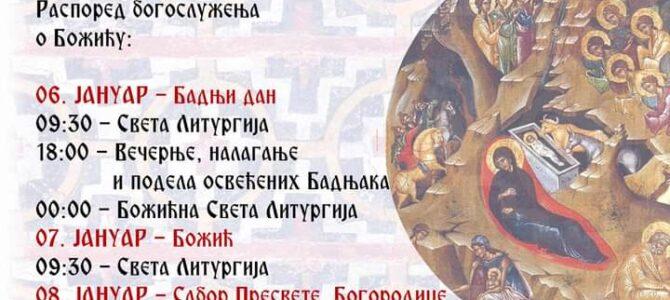 Распоред богослужења у храму Светог Василија Острошког у Новим Бановцима