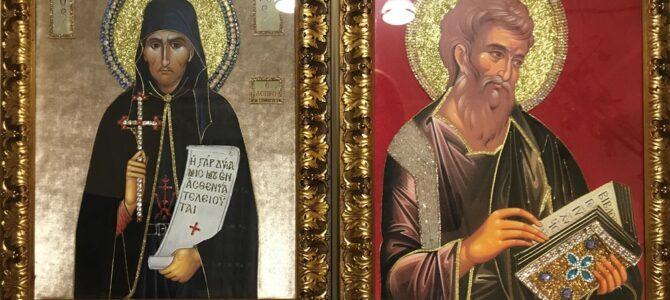 Освећење Крстовданске воде у цркви Св. апостола Матеја