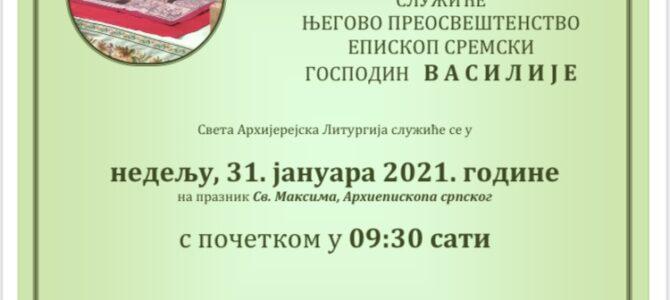 Најава: Епископ сремски г. Василије у недељу богослужи у Руми