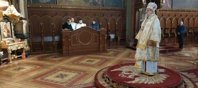 Ново лето Господње и имендан Епископа сремског г. Василија