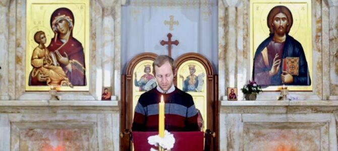 """""""Свети Сава – уметник хришћанског етоса"""""""