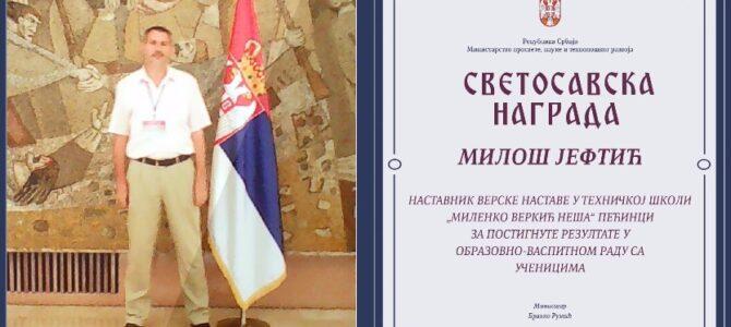 Милош Јефтић – добитник Светосавске награде