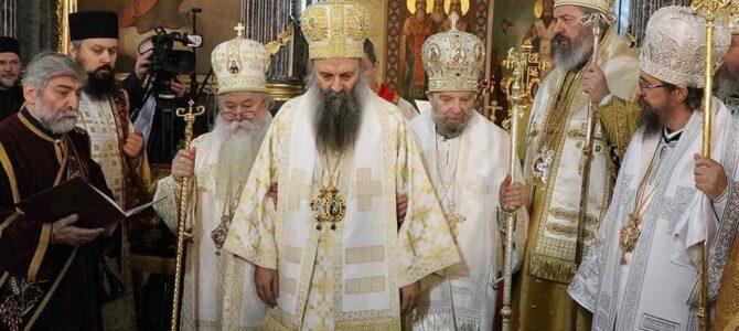 Устоличење новог Патријарха српског г. Порфирија
