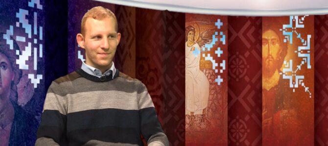 Православни мисионар и мисија Цркве