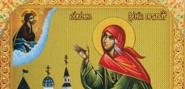 Најава: Празник Преподобне Ксеније Петроградске у Храму Сабора Српских Светитеља у Руми