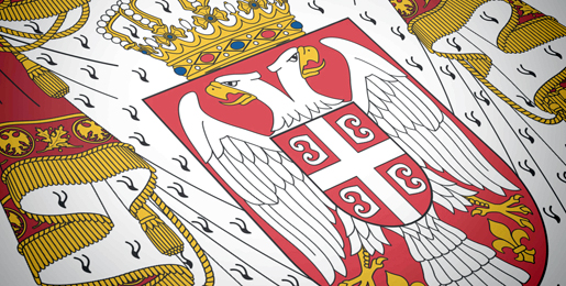 Председник Александар Вучић упутио честитку Патријарху српском Порфирију