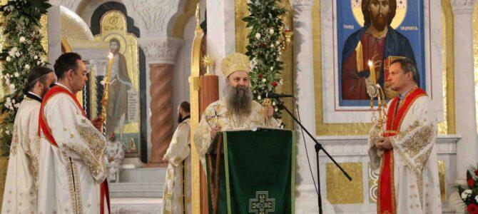 Беседа Патријарха српског г. Порфирија на устоличењу 18. фебруара 2021. године у Саборној цркви у Београду